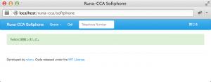 Runa-CCA_Softphone1