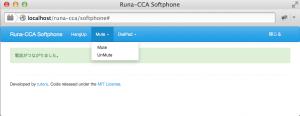 Runa-CCA_Softphone2-Mute