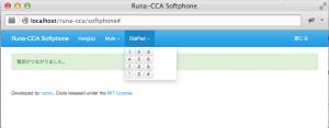 Runa-CCA_Softphone3-Dialpad